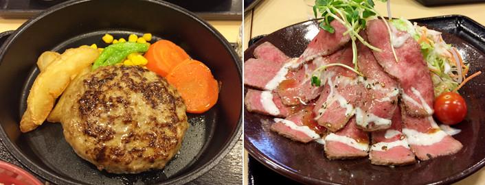 金格ハンバーグ定食と熟ローストビーフプレート
