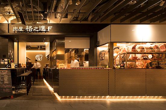 im-restaurant-01