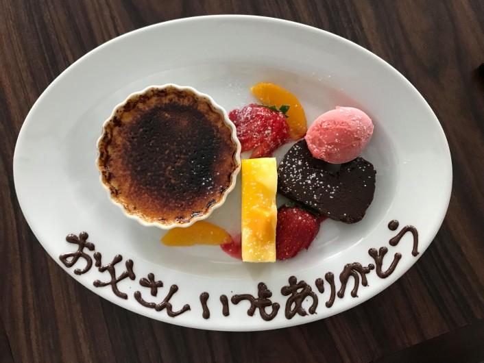 menu_Neuf_01