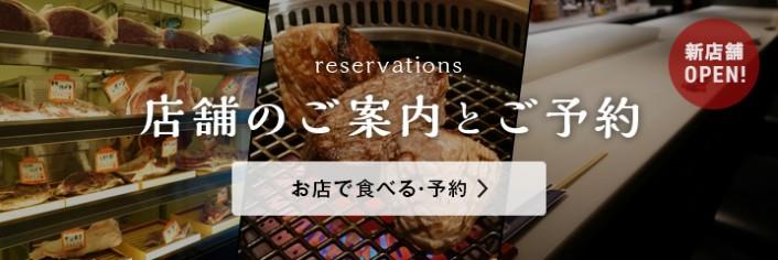 bn-restaurant-03